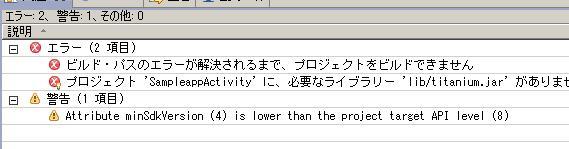 20110408_142323.jpg