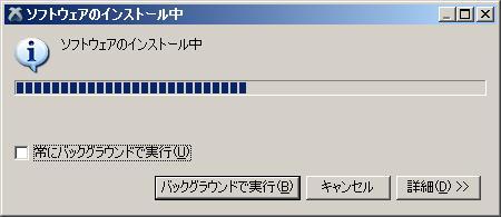 20110408_93954.jpg