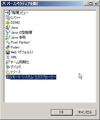 20110412_124715.jpg