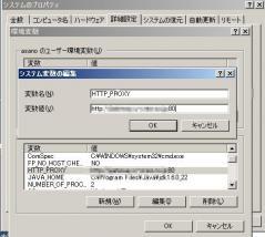 20110425_111351.jpg