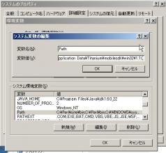 20110511_130722.jpg