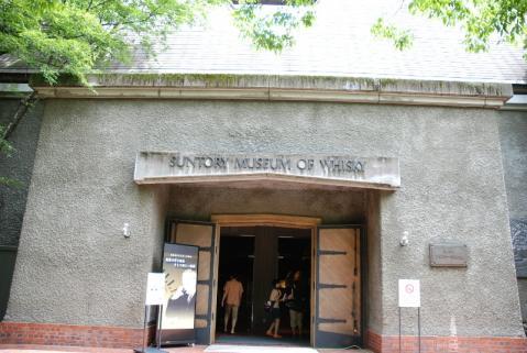 サントリー博物館
