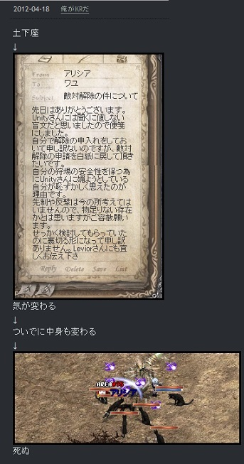 a_2013121514252716f.jpg