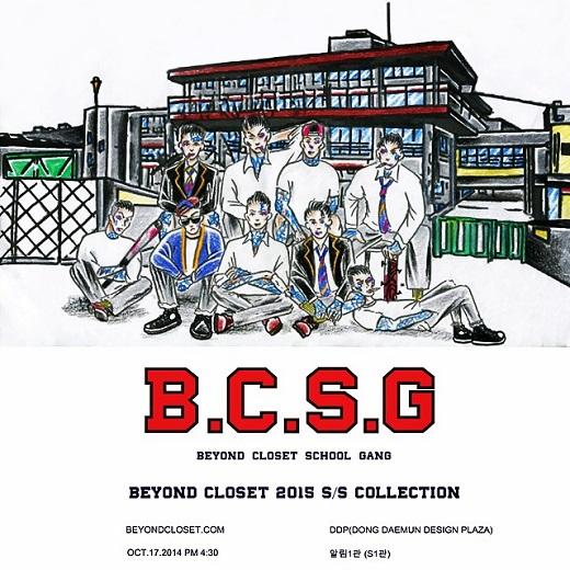 bc20141007.jpg