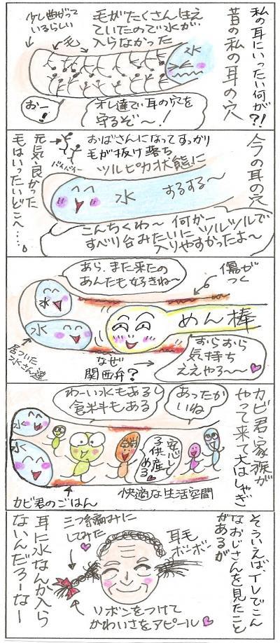 henkouウ0007_convert_20101211124319