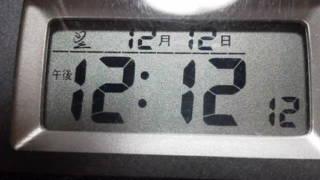 20121212121213.jpg