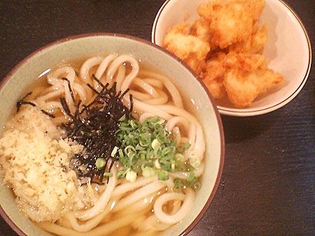 ayumi84500.jpg