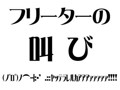 baitosakebi.jpg