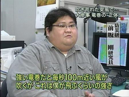 hatumiwara12.jpg