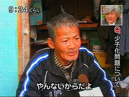 hatumiwara14.jpg
