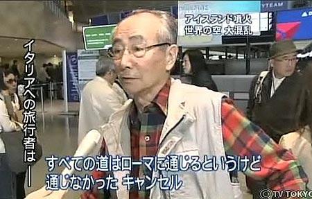 hatumiwara17.jpg