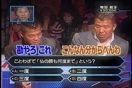 hatumiwara18.jpg
