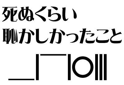 hazuikoto.jpg