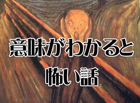 imiwakakowa.jpg