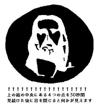 sakkaku74.jpg