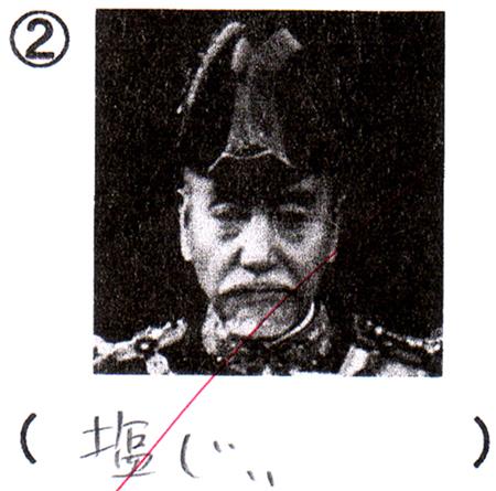 touan8.jpg