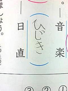 touan9.jpg