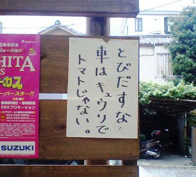 waramake6_20100725130726.jpg