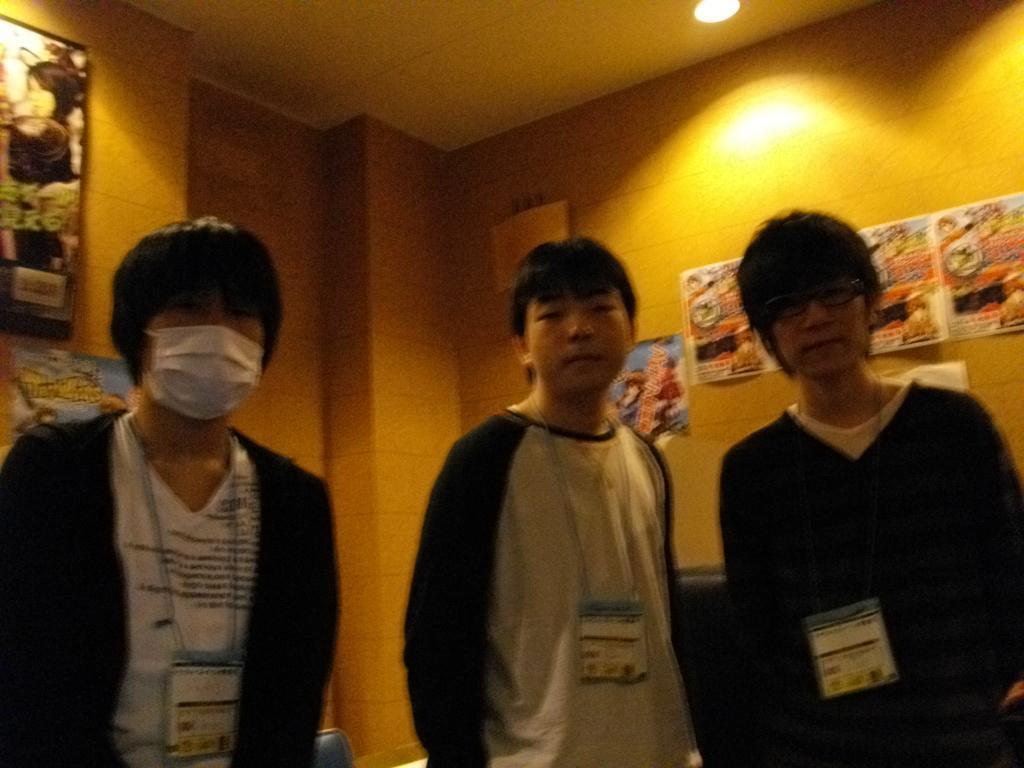 izone_trio