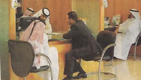 musurim_bank