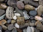 たくさんのお礼の石
