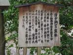 清少納言霊社