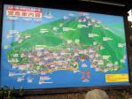 宮島の地図、見にくくてスミマセン