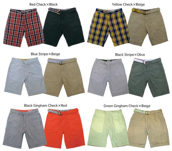 rv shorts