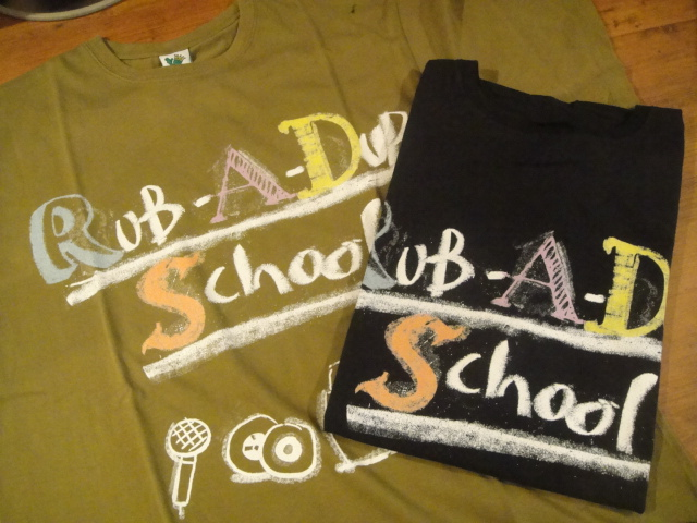 RUB-A-DUB SCHOOL TEE
