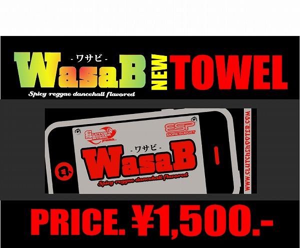 WASABタオル付きチケットs-