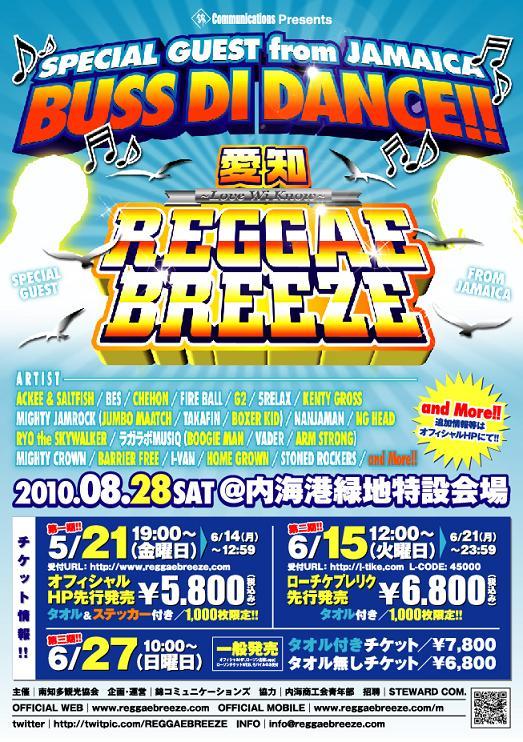 BREEZE2.jpg