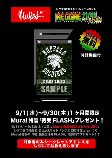 MURAL-ZION02.jpg