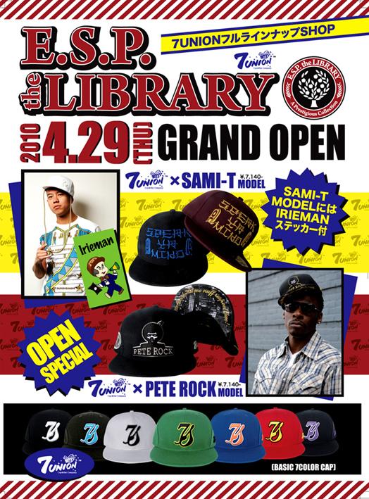 OPEN_0429LIBRARY.jpg