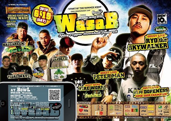 a2_wasab_2010_06s-.jpg
