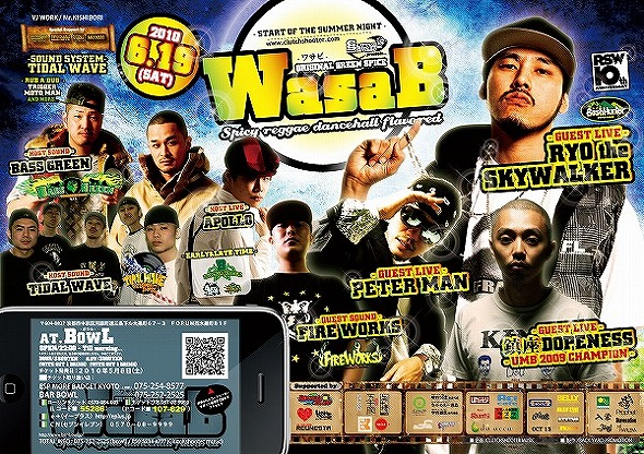 a2_wasab_2010_06s-s-.jpg