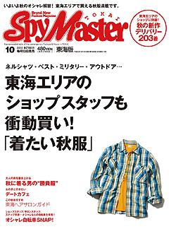 cover1010.jpg