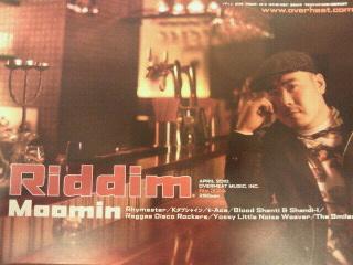 riddim_20100304135516.jpg