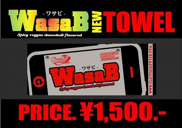 wasab.jpg