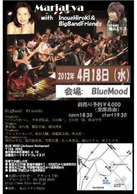 bluemood4_18-1.jpg