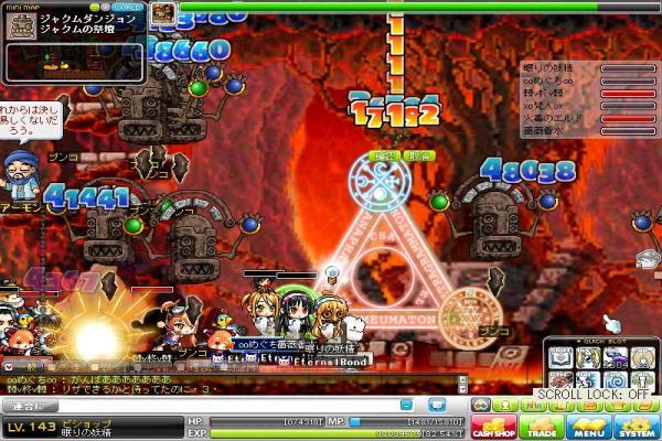 Maple110517_001630_convert_20110527213405.jpg