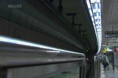 1.地下鉄3号線 教大駅 ホームで電車を待つ ヘイン