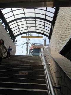 地下鉄2号線 宣陵(ソンルン)駅 8番出口