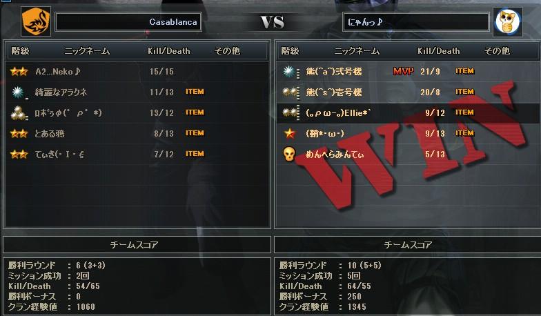 (´・ω・`)3