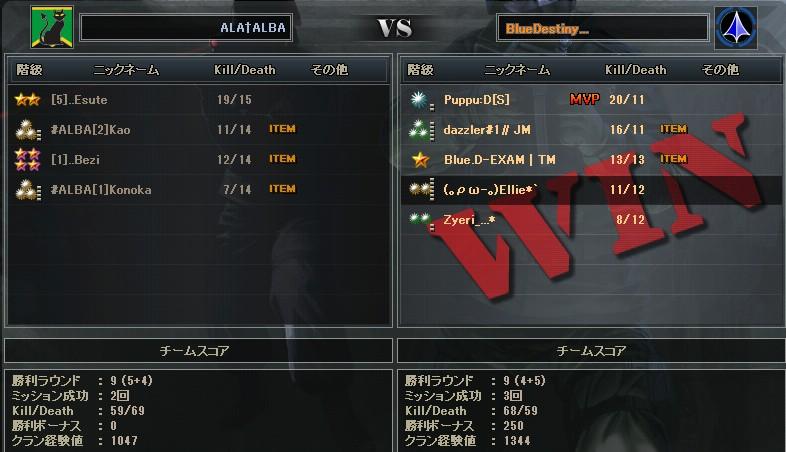 (´・ω・`)8