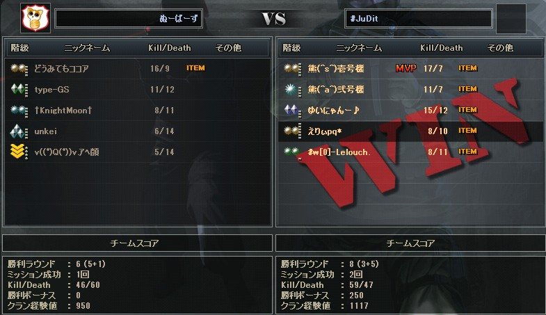 (´・ω・`)11