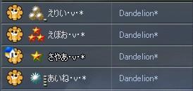 name00.jpg