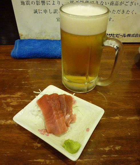 『たきおか』 生ビール(390円)、まぐろ刺身(200円)