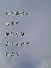 KC3Z02120001 (1)-1