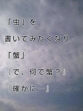KC3Z02810001 (3)-1