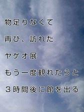 KC3Z01450002 (3)-1